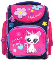 Школьный рюкзак Max со сменкой A7091