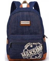 Рюкзак Max городской K065-1