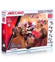 Конструктор Meccano Набор приключения в пустыне 20 моделей 91775...