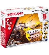 Конструктор Meccano Набор строительной техники 5 моделей 91785...