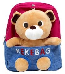 9fc87f36db35 Необычные рюкзаки — купить по лучшей цене в Москве: отзывы, фото ...
