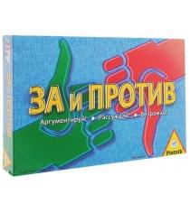 Piatnik activity За или Против 789694