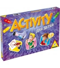 Piatnik activity для детей 793646