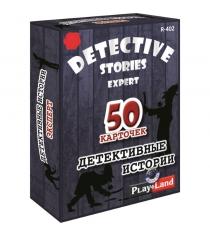 Настольная игра Play Land Детективные истории Эксперт R-402