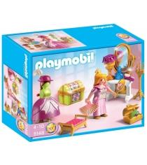 Playmobil серия сказочный дворец Королевская гардеробная комната 5148pm...