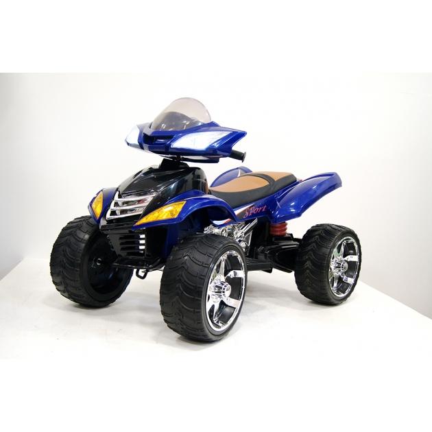 Квадроцикл Е005КХ-A синий
