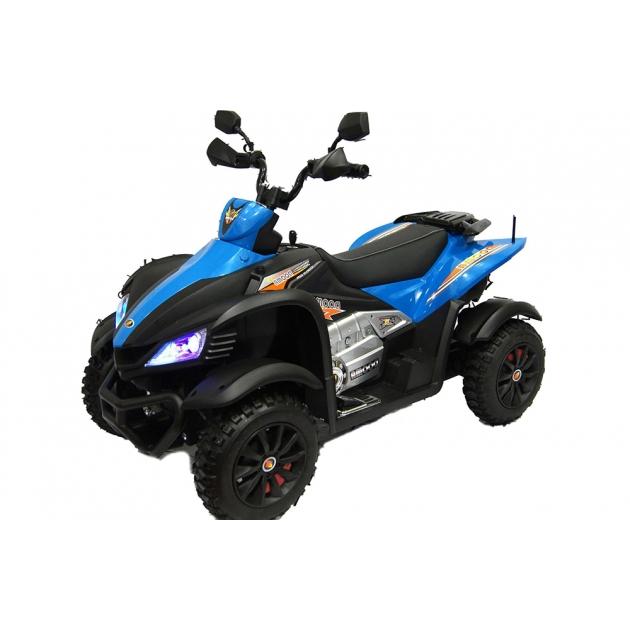 Квадроцикл P333PP синий