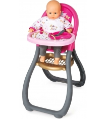 Стульчик для кормления кукол Smoby Baby Nurse 220310