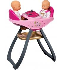 Стульчик для кормления двойняшек Smoby Baby Nurse 220315