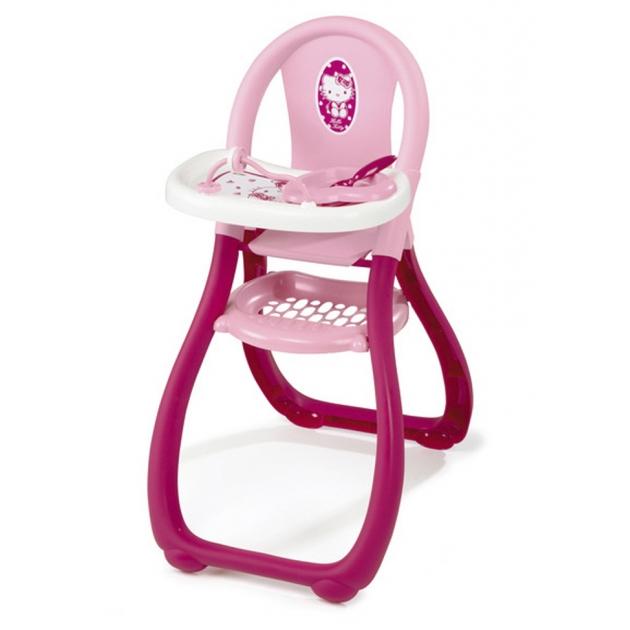 Стульчик для кормления пупса Smoby Hello Kitty 24269