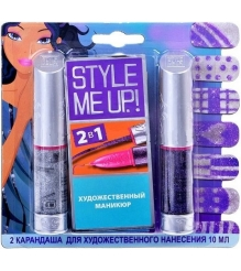 Набор для ногтей Style Me Up Блестящий маникюр 1605