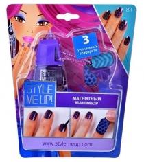 Набор для украшения ногтей Style Me Up Магнитный маникюр 1655