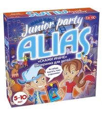 Tactic Games Alias Скажи иначе Вечеринка для детей 54540
