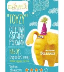Набор для валяния Toyzy Слон TZ-F003