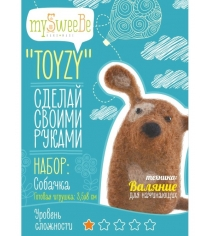 Набор для валяния Toyzy Собачка начальный TZ-F005
