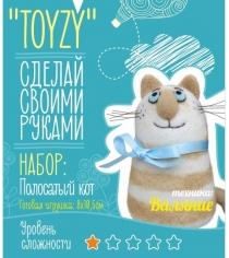 Набор для валяния Toyzy Полосатый кот начальный TZ-F018