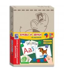 Настольная игра Vladi Toys VT3701-04