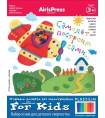 Набор для творчества Айрис - пресс Мастерская малыша Самолет построим сами 3 55733