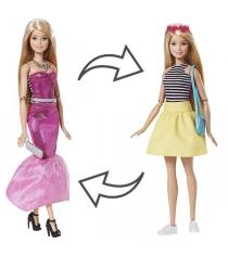 Барби Кукла в платье-трансформере DMB30
