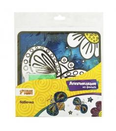 Аппликация из фольги бабочка Color Puppy 95343
