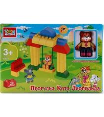 Детский конструктор Город Мастеров Прогулка Кота Леопольда BB-6721-R