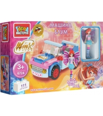 Детский конструктор Город Мастеров Winx машина блум BB-6724-R