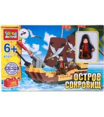Детский конструктор Город Мастеров Остров Сокровищ BB-6741-R