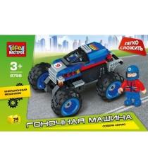 Детский конструктор Город Мастеров Гоночная Машина BB-8798-R