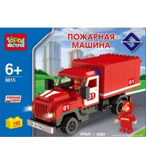 Детский конструктор Город Мастеров Пожарная Машина Урал BB-8815-R2