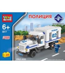 Детский конструктор Город Мастеров Полиция Урал BB-8817-R2