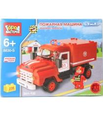 Детский конструктор Город Мастеров Пожарная Машина Зил с Звуком BB-8830-RS