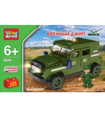 Детский конструктор Город Мастеров Военный Джип Уаз BB-8846-R
