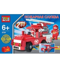 Детский конструктор Город Мастеров Пожарная машина и вертолет BB-6764-R