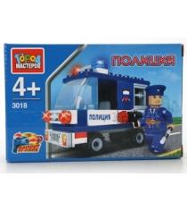 Детский конструктор Город Мастеров Полиция фургон с фигуркой AA-3018-R