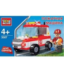 Детский конструктор Город Мастеров Пожарная машина с фигуркой AA-3507-R