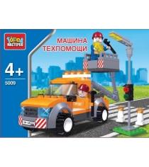 Детский конструктор Город Мастеров Машина техпомощи с фигурками AA-5009-R
