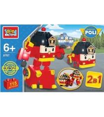 Детский конструктор Город Мастеров робот пожарная машина 2в1 BB-6767-R