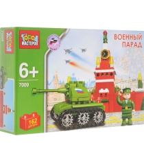 Детский конструктор Город Мастеров Военный парад BB-7009-R