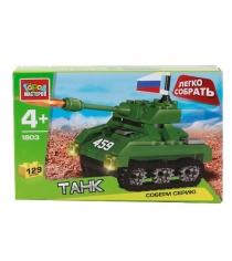 Детский конструктор Город Мастеров Танк KK-1803-R