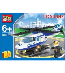 Детский конструктор Город Мастеров Полицейский вертолет с фигуркой KK-3003-R