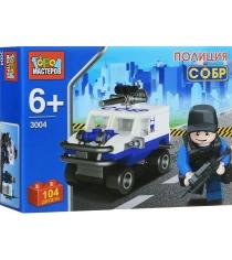 Детский конструктор Город Мастеров Полиция KK-3004-R