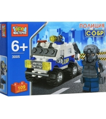 Детский конструктор Город Мастеров Полиция KK-3005-R