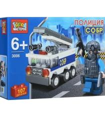 Детский конструктор Город Мастеров Полиция Собр KK-3006-R