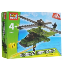 Детский конструктор Город Мастеров Боевой вертолет KK-7002-R