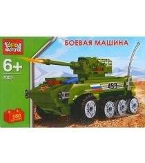 Детский конструктор Город Мастеров Боевая машина KK-7003-R