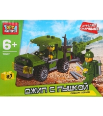 Детский конструктор Город Мастеров Джип с пушкой KK-7007-R...