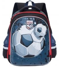 Школьный рюкзак Grizzly RA-778-1