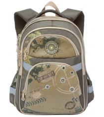 Школьный рюкзак Grizzly RB-629-2 бежевый