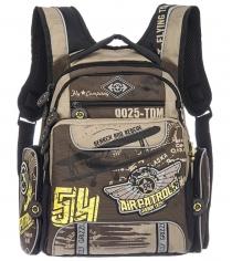 Школьный рюкзак Grizzly RB-631-4