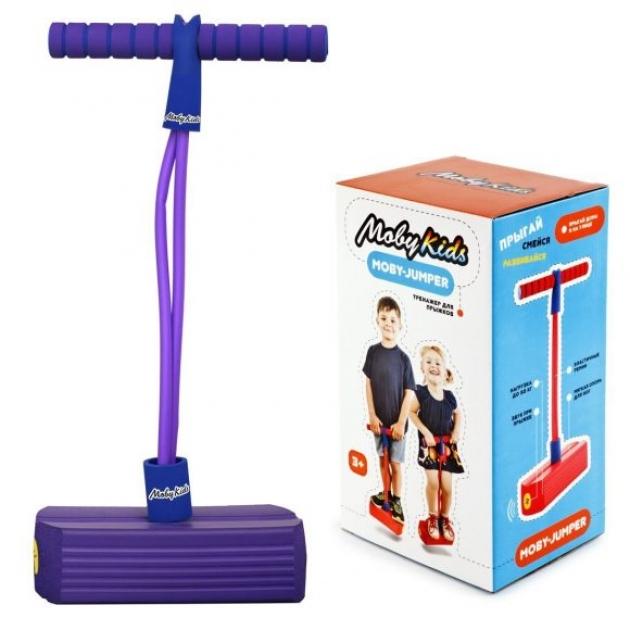 Тренажер для прыжков Moby Kids Moby-Jumper фиолетовый